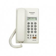 Panasonic KX-T7705X Corded Phone